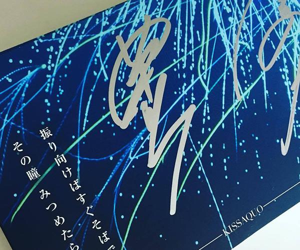 「雷鳴」8/18 発売記念キャンペーン